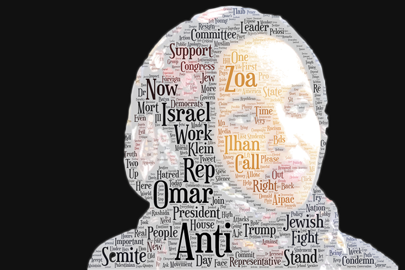 ilhan omar  u2013 and her opponents  u2013 are raising money off her