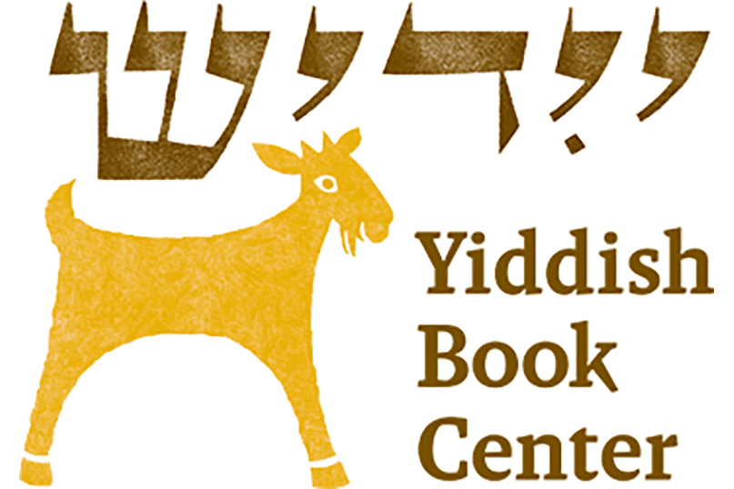 Great Jewish Books Summer Programs Applications Due March