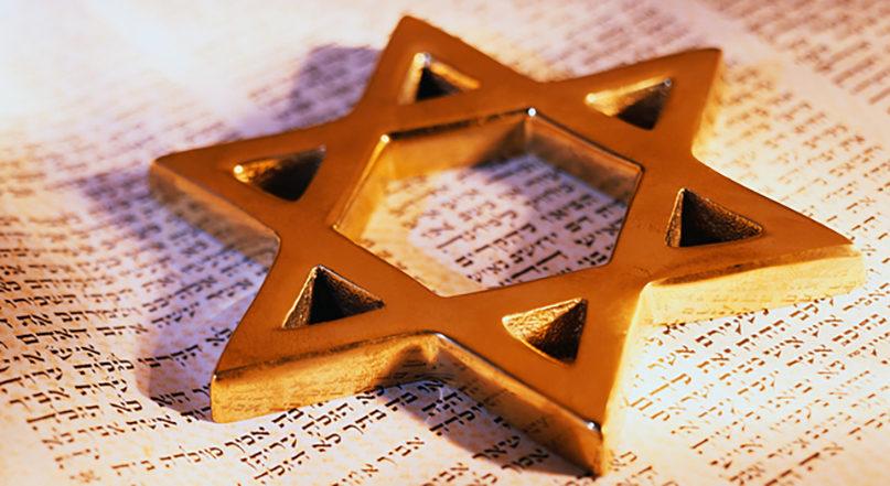 B'nai Mitzvah - Jewish Ledger